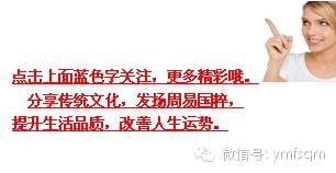 """周公解梦——""""梦见水""""内容丰富,收藏起来慢慢查看"""